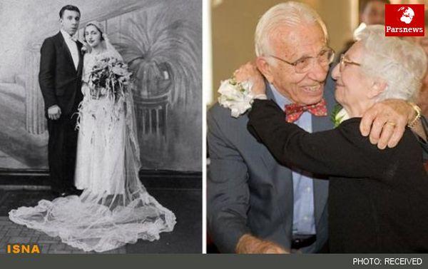 مرگ به طولانی ترین زندگی مشترک دنیا خاتمه داد