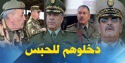 صدور حکم حبس برای ۵ ژنرال ارشد الجزائر