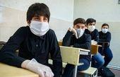 جزئیات واکسیناسیون محصلان /  واکسیناسیون دانشآموزان در مدارس منتفی شد