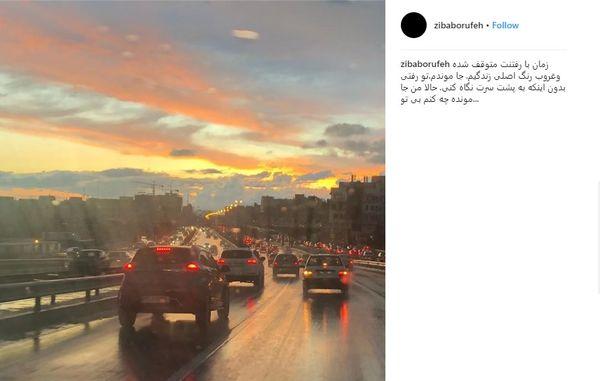 اینستاگرام :دلتنگی زیبا بروفه برای همسرش