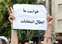 مردمسالاری در ایران؛ مدیون آیتالله خامنهای