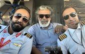 حسن پورشیرازی در کابین خلبان هواپیما+عکس