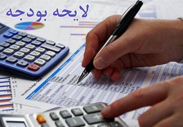 منابع درآمدی دولت کاهش یافت