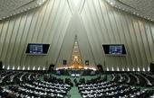 اصلاح موادی از قانون انتخابات و CFT مهم ترین دستور امروز مجلس