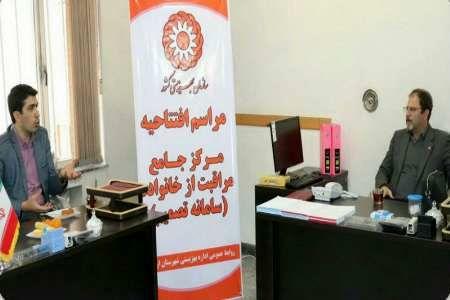 خدمات مرکز مراقبت از خانواده در آذربایجانغربی رایگان است