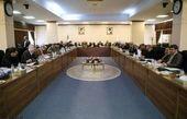مجمع تشخیص کلیات لایحه کنوانسیون پالرمو را بررسی کرد