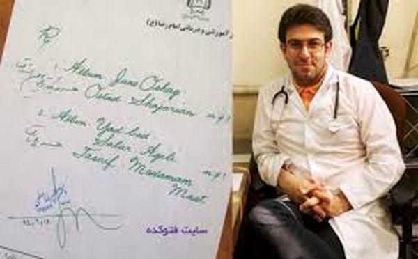 آخرین جزئیات پرونده پزشک تبریزی/ وی علاقه شدید و غیر معمولی به شهرت دارد