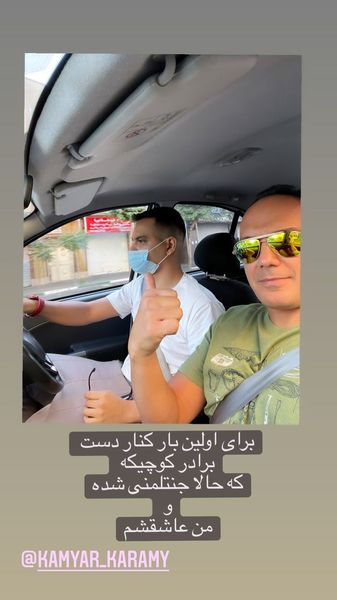 احسان کرمی و برادر کوچکش + عکس