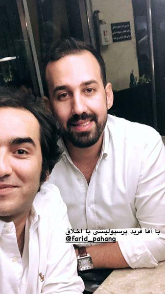 دوست پرسپولیسی سجاد افشاریان + عکس