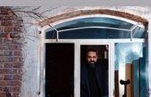 رضا صادقی در خانه ی قدیمی به دنبال خوشبختی