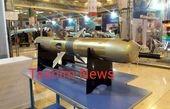 جدیدترین موشکهای ضدزره ایرانی رونمایی شد
