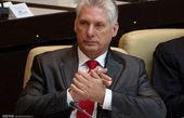 هشدار رئیس جمهوری جدید کوبا به آمریکا