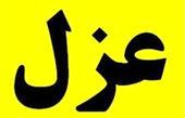 جشن جنجالی میلاد پیامبر منجر به عزل معاون شهرداری ساری شد + عکس