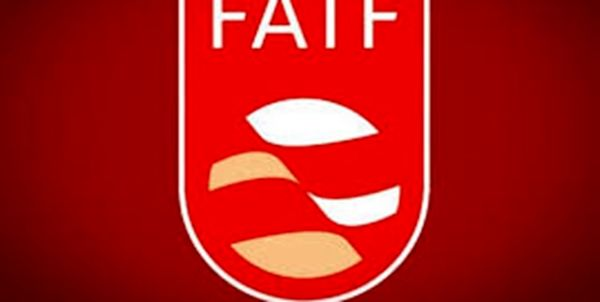 الحاق به FATF مشکل بانکها را حل نخواهد کرد