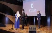 فیلم ایرانی عشق واقعی برنده جشنواره استارت آذربایجان شد