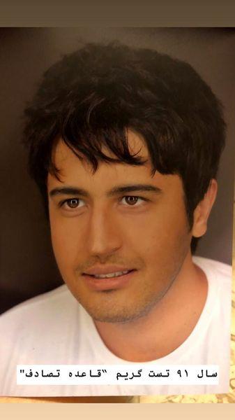 مهرداد صدیقیان در دوران جوانی + عکس