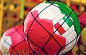 فوتبال در ایتالیا غوغا میکند