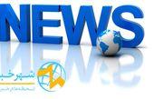 اخبار اقتصادی و بازرگانی چیست؟ بهترین روش دریافت اخبار اقتصادی