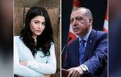 واکنش تند اردوغان به اهانت خانم بازیگر به دختران محجبه +عکس