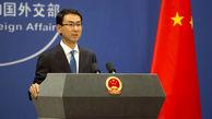 در حال حاضر امکان گفتوگوی تجاری میان پکن و واشنگتن وجود ندارد