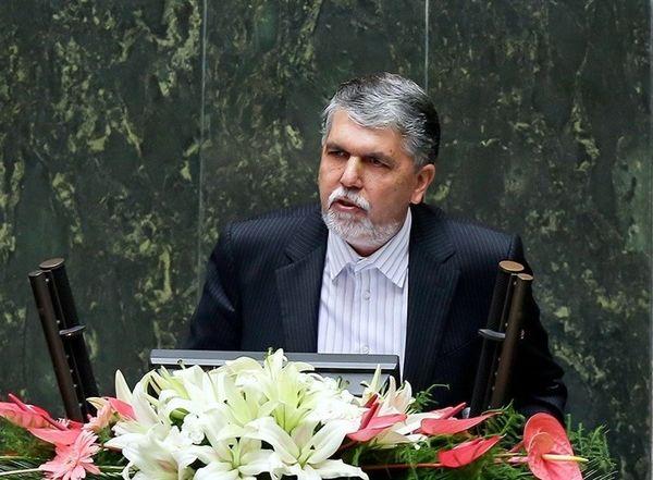 مجلس به وزیر فرهنگ و ارشاد کارت زرد داد