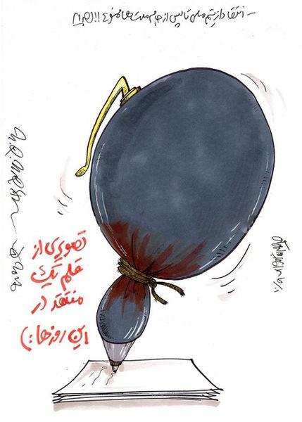 کاریکاتور انتقاد از تیم ملی ممنوع!