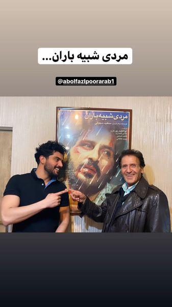 آقازاده مشهور در کنار پیشکسوت سینمای ایران + عکس