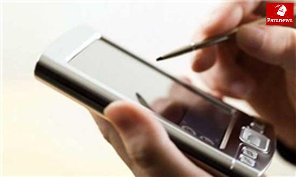 قیمت نخستین گوشی دنیا با سیستمعامل فایرفاکس