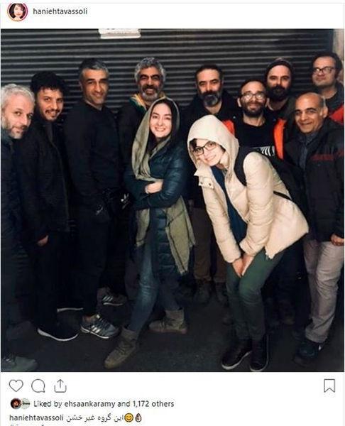 عکس هانیه توسلی و گروه غیرخشناش