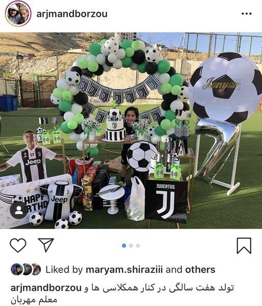 تولد هفت سالگی پسر برزو ارجمند در زمین فوتبال + عکس