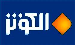 پاسخ به شبهات پیرامون مهدویت در برنامه زنده «المنتظر»