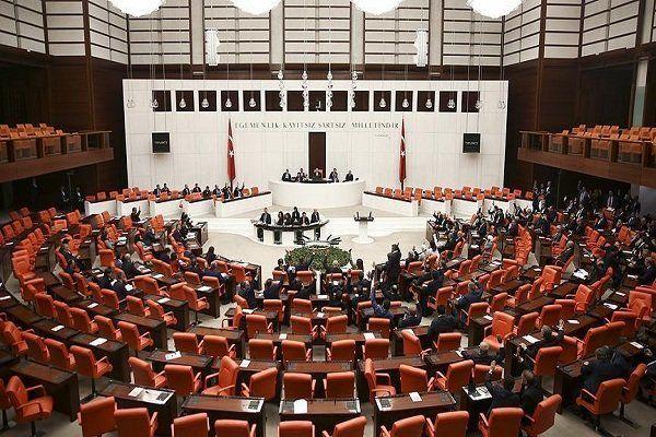 پارلمان ترکیه آغاز به کار کرد