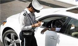 آموزش دریافت خلافی خودرو با شماره پلاک