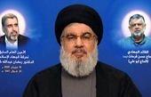واکنش سیدحسن نصرالله به شعار خلع سلاح مقاومت