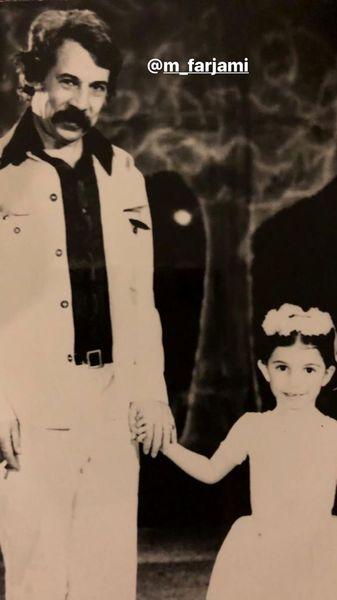 کودکی خانم بازبگر در کنار پدر مرحومش + عکس