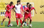 زمین تمرین پیشین تیم ملی چشم برانکو را گرفت