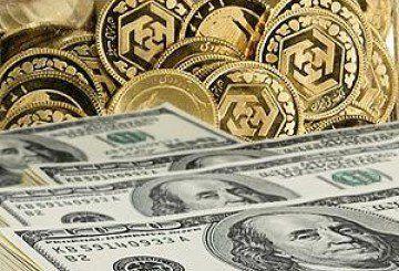قیمت سکه و ارز در روز  دوازدهم آذر ماه