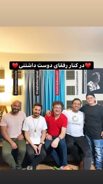 امیرمحمد خان در کنار رفقاش + عکس