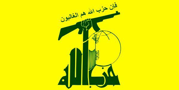 حزب الله لبنان: بازگشت انفجارها به عراق مشکوک است