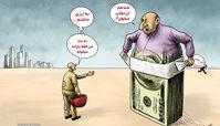 سهم هر ایرانی از ارز یارانهای چقدر است؟!