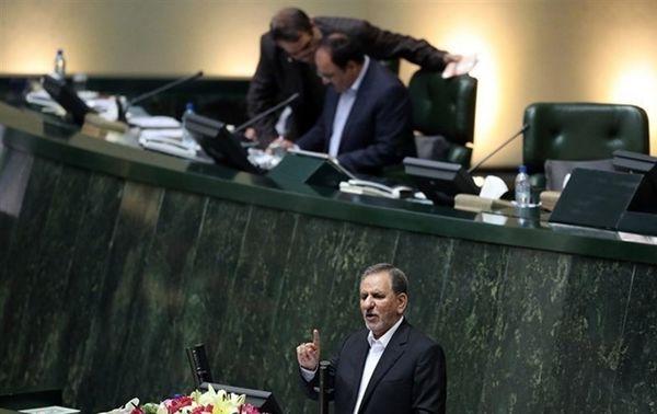 جهانگیری در مجلس: روند کاهش نرخ ارز ادامه دارد