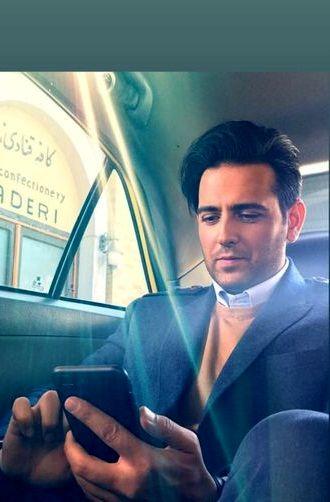 بازیگر مانکن با راننده شخصی+عکس