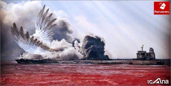 پایان غمبار سانچی / عملیات امداد متوقف شد / کشتی کامل زیرآب رفت