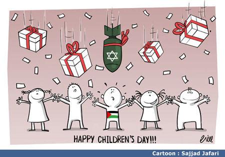 کاریکاتور روز جهانی کودک