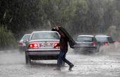 بارش شدید باران در ۱۰ استان در روز شنبه