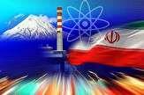 سه دستاورد جدید هستهای کشورمان را بیشتر بشناسید