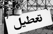 اوراق مشارکت بانکی؛ راهکار جدید دولت روحانی برای تداوم دولت ورشکسته