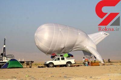برخورد صاعقه با بالون اینترنت ایران در مهران