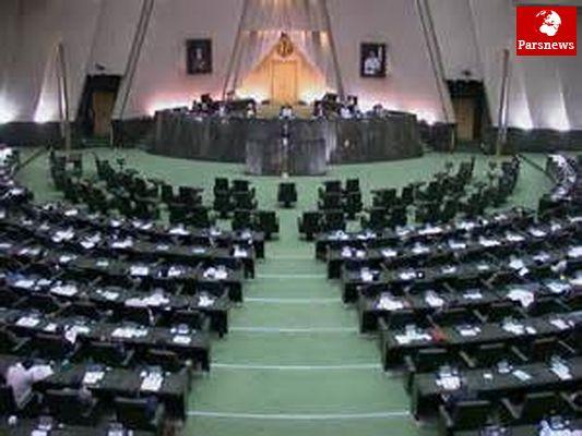 اسامی مخالفان وموافقان ردکلیات لایحه بودجه ۹۲