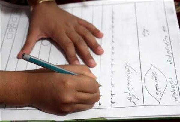 دانشآموزان اول تا سوم ابتدایی مشق شب ندارند